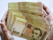За грошима українців хочуть стежити по-новому: з більшої суми Finance.ua