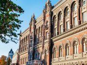 НБУ дозволив небанківським установам купувати і переказувати валюту за кордон Finance.ua