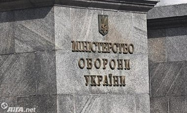 Корупція в Міноборони: підозру оголосили ще двом фігурантам