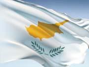 Велику українську інвесткомпанію позбавили ліцензії на Кіпрі Finance.ua