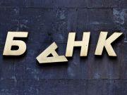 Угорські інвестори не купуватимуть банки в летаргічному сні Finance.ua