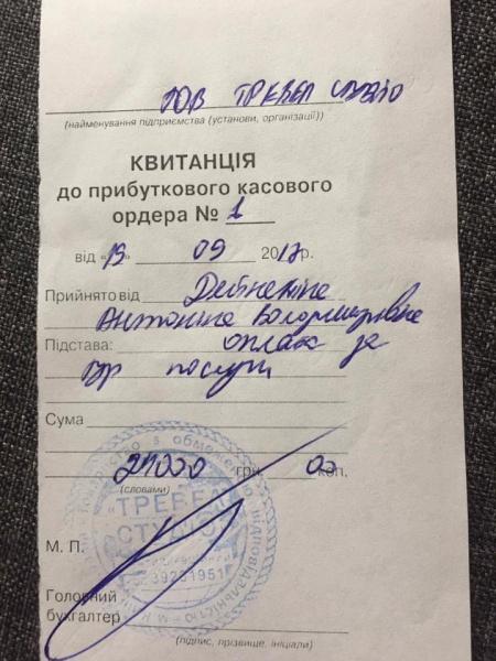 Продовження скандалу: Клочкова відповіла на заяву відомого турагентства