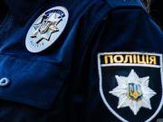 Стало відомо, скільки Нацполіція з початку року «угробила» іномарок Finance.ua