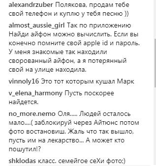 """""""Злодія вичислю!"""": Українську зірку обікрали на зйомках у Києві"""