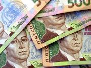 """ГПУ виявила """"сміттєві"""" цінні папери на 25 млрд грн Finance.ua"""