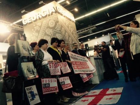 На виставці у Франкфурті грузинські видавці влаштували акцію проти РФ