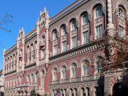 Нацбанк уточнив вимоги до інвестицій для реструктуризації заборгованості банківських боржників Finance.ua