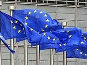 Україна отримає від Євросоюзу майже 90 млн євро Finance.ua