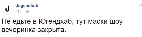 У Києві поліція влаштувала облаву у хабі, відвідувачів побили та забрали у військкомат
