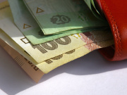 Стала відома середня заробітна плата у вересні в Донецькій області Finance.ua