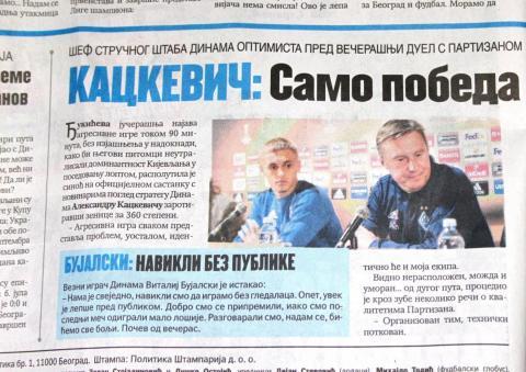 «Партизанський» рейд «Динамо» в Hellgrade, або Чого не бачив телеглядач