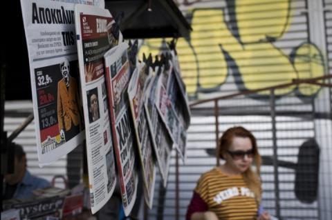 У Греції знову страйкують журналісти