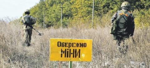 Надзвичайники продовжують роботу з гуманітарного розмінування Донбасу