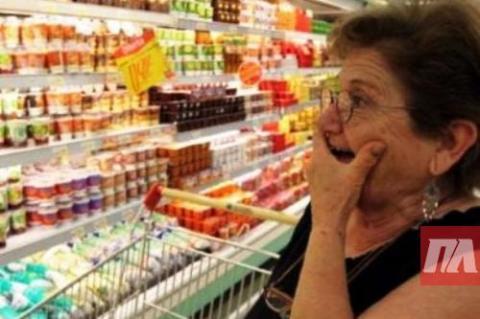 На Київщині рекордне зростання цін на соціальні продукти