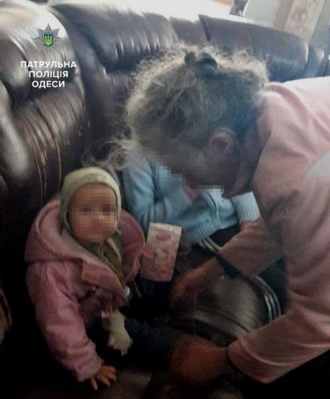 В Одесі виявили дітей, кинутих напризволяще