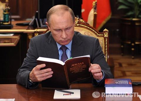 Путін і наука: Чи зарубцюються рани «РАН» після виборів президента?
