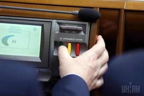 Україна ратифікувала протокол до угоди з Хорватією про захист інвестицій