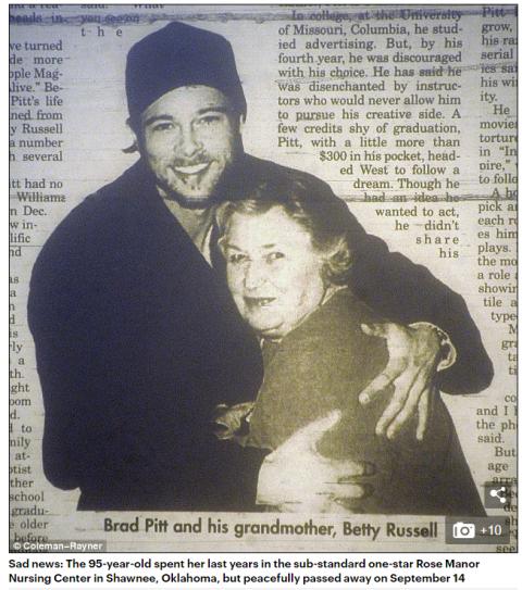 Бред Пітт шокував ставленням до своєї бабусі, яка нещодавно померла