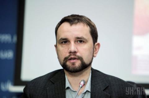 В'ятрович: Надмірна політизація теми УПА вже позаду