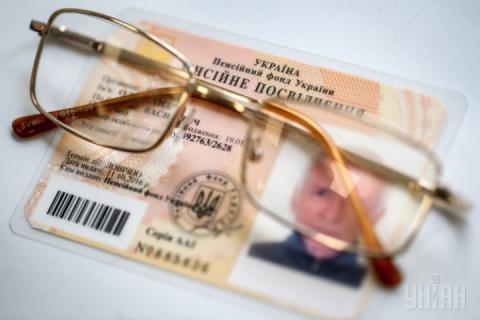 Як, коли і чиї пенсії зміняться: пенсійна реформа у цифрах