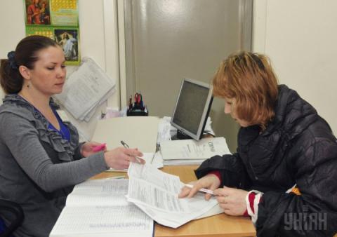 «Зареєстрований, а не проживає»: Як оформити субсидію у таких випадках