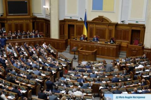 Президентські законопроекти щодо Донбасу ВР розгляне в другій половині дня