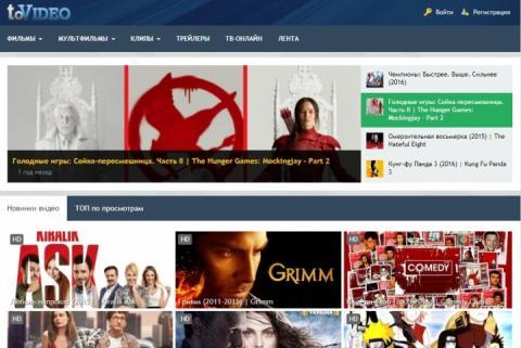 Українська кіберполіція припинила роботу «піратського» сайту