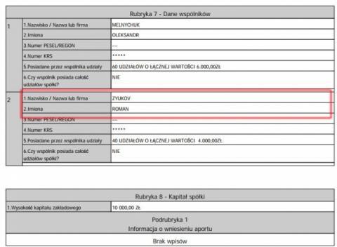 Син екс-заступника Міністра енергетики продавав вугілля з ОДЛО у Польщу