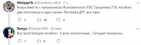 У бойовиків «ДНР» нові втрати на Донбасі