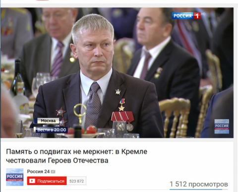 СБУ опублікувала записи розмов ватажків приватної військової компанії Вагнера на Донбасі