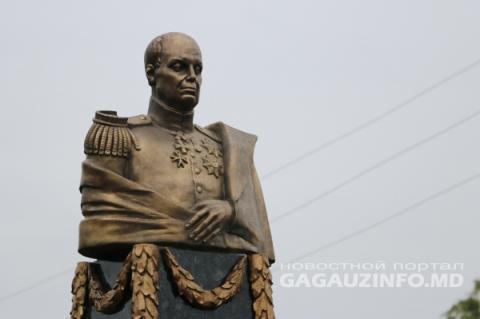 На Одещині на постаменті від Леніна відкрили пам'ятник російському генералу
