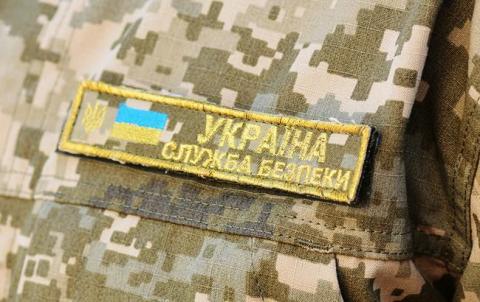 СБУ затримала учасників міжрегіональної угруповання торговців зброєю
