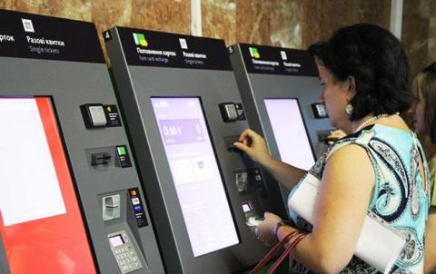 У Києві продовжать роботу метро у зв'язку з футбольним матчем