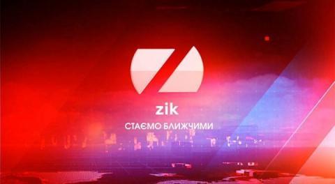 «Репортери надії в Україні»: журналісти ZIKу – серед переможців