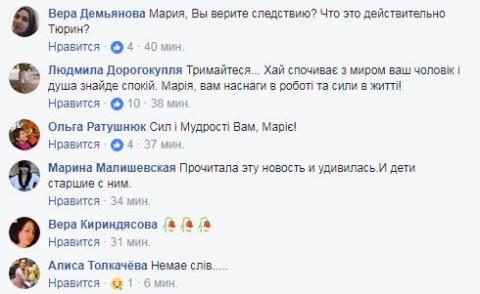 Максакова відреагувала на заяву про вбивцю її чоловіка