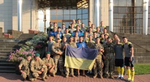 На матчі з хорватами збірну України буде підтримувати близько 1 тисячі учасників АТО