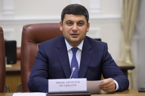Три народні депутати подали в суд на Гройсмана