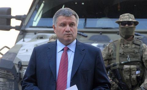 Аваков оцінив перспективи деокупації Донбасу