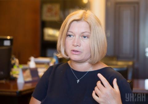 Геращенко щодо закону про освіту: Угорщина навчилася цього у Кремля