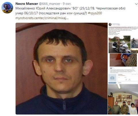"""На Донбасі загинув бойовик """"ДНР"""", родичі якого воюють в АТО"""
