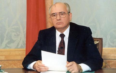 """Горбачов заявив, що в РФ багато своїх Каталоний"""""""