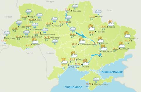 Погода на сьогодні: в Україні місцями дощі, температура до +18