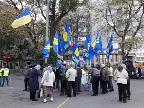"""""""Свобода"""" і профспілки збираються пікетувати Кабмін"""