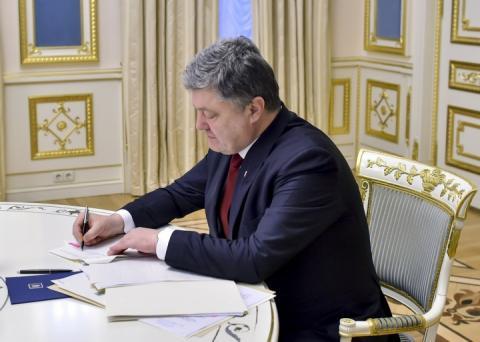Порошенко підписав указ про порядок міжнародних поштових зв'язків