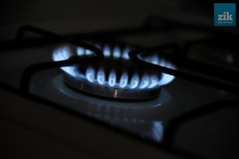 У Міненерговугілля оприлюднили нову формулу розрахунку ціни на газ