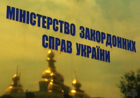 У МЗС заявили, що потрібно більше тиснути на окупаційну владу Криму