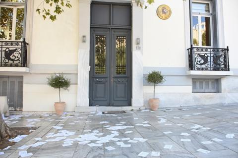 Грецькі анархісти увірвалися до посольства Іспанії в Афінах