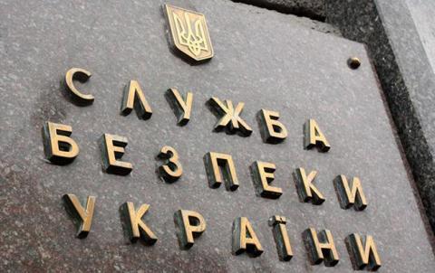 У Донецькій області СБУ виявила схованки бойовиків з боєприпасами