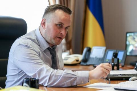 Затримали ще двох фігурантів корупційної схеми в Міноборони, – Холодницький