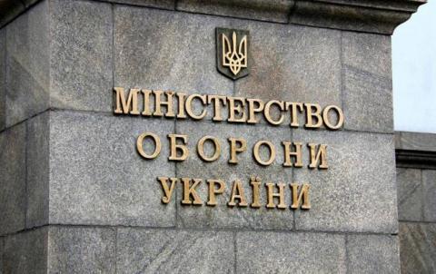 До корупційної схеми в Міноборони причетний бізнес-партнер Грановського, - нардеп
